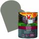 Lasure Chalets Color 2,5 + 0.5 L Promopack V33