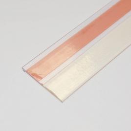 Bas de porte rigide adhésif 100 cm CONFORTEX - Transparent