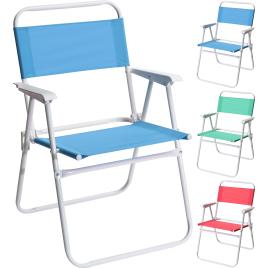 Fauteuil De Jardin Pliant 50 X 54 79 Cm
