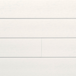 Lambris extérieur gris clair en PVC 240 x 18,5 x 0,6 cm 6 pièces DUMACLIN