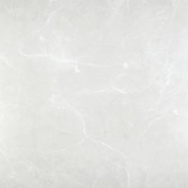 Plan de travail 305 x 64 x 4 cm marbre gris clair