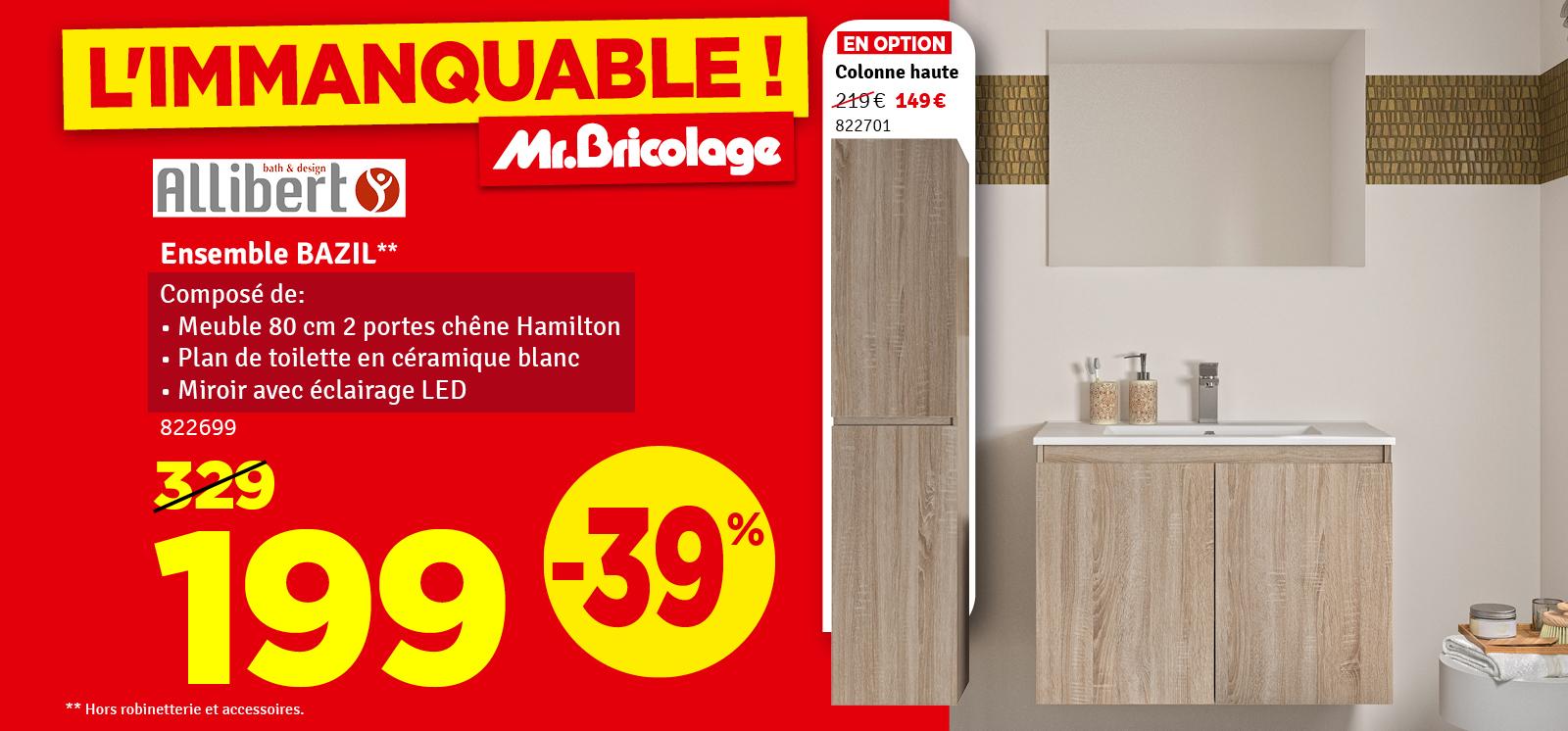 Promo - Ensemble de salle de bain Bazil avec portes 80 cm chêne hamilton ALLIBERT